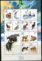 China, 2001, Mi. 3219-28, Sc. 3091, Y&T 3875-84, SG 4574, Birds, Eagle, Animals, Deer, Snow Leopard, Fishes, MNH - 1949 - ... Volksrepubliek
