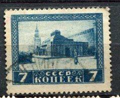 RUSSIE -  Yv N° 332  Dentelé  (o) 7k  Mort De Lénine Cote  3  Euro BE   2 Scans - Oblitérés