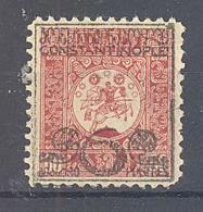 Georgien 1921  Post In Constantinopel * - Georgia