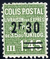 -France Colis Postaux 151** - Neufs