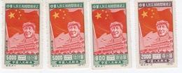 CHINE - 1953 - MAO TSE TOUNG - 1912-1949 République