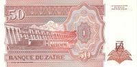 ZAIRE P. 57 50 Z 1993 UNC - Zaïre