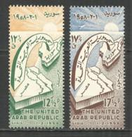 Syria 1958 Mint Stamps MNH(**) - Syrië