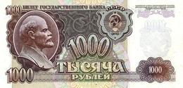 RUSSIA P. 250a 1000 R 1992 UNC - Russia