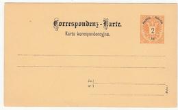 Austria Polish Postal Stationery Postcard Karta Korespondencyjna Unused B200210 - Entiers Postaux