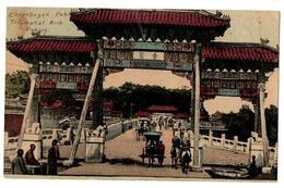 CHINE PEKIN ARC DE TRIOMPHE CARTE COULEUR TRES ANIMEE - Chine