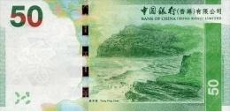 HONG KONG P. 342c 50 D 2013 UNC - Hong Kong
