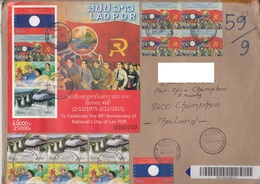 Laos Registered Letter To Thailand 40 Ann. Laos No. 0000050 - Laos