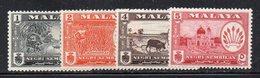 Y804 - NEGRI SEMBILAN MALAYSIA  1957,  4 Valori Yvert N. 61+62+63+648  */*  (2380A) - Negri Sembilan