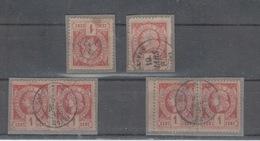 Haïti. Liberty Head. 1c Rouge. Oblitérations Gonaives, Saint-Marc (sur 2 Paires), Manuscrite (voir Scan) - Haïti
