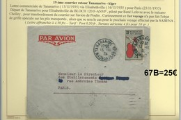 Lettre Par Avion De Tananarive-Alger (ligne AIR AFRIQUE 19ème Courrier  Retour) (67B) - Luchtpost