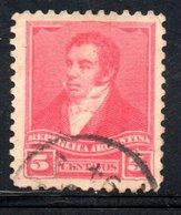 1892 - 1898 - YT 98 OBLITERE - 1858-1861 Confederazione