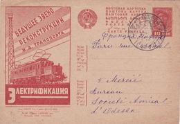 RUSSIE - PROPAGANDE - Chemin De Fer - 1923-1991 - Carte Postale - Entier Postal 1932 - 10 Kon - 1923-1991 URSS