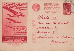 RUSSIE - PROPAGANDE - 1923-1991 - Aviation - Carte Postale - Entier Postal 1932 - 10 Kon - 1923-1991 URSS