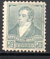 1892 / 1898 YT 94 OBLITERE - 1858-1861 Confederazione