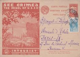 RUSSIE - PROPAGANDE -SEE CRIMEA -INTOURIST- 1923-1991 - Carte Postale -Entier Postal 1931 - 7 Kon + 3 Kon Complémentaire - 1923-1991 USSR