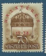 Autriche   -  Yvert N° 505 *   - Ay9721 - Hongrie