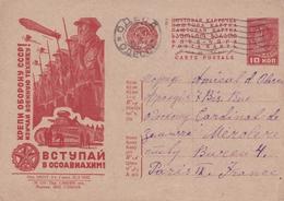 RUSSIE - PROPAGANDE - MILITARIA - 1923-1991 - Carte Postale - Entier Postal 1932 -10 Kon - 1923-1991 URSS