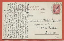 LEVANT RUSSE CARTE POSTALE AFFRANCHIE DE CONSTANTINOPLE DE 1913 POUR PARIS FRANCE - Levante