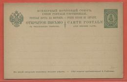 LEVANT RUSSE ENTIER POSTAL 4 K AVEC REPONSE NEUF - Levante