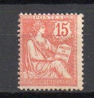 - FRANCE N° 125 Neuf * MH - 15 C. Vermillon Type Mouchon Retouché 1902 - Cote 12 EUR - - 1900-02 Mouchon