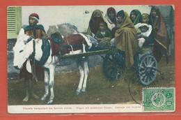 TURQUIE CARTE POSTALE AFFRANCHIE DE JAFFA DE 1906 POUR SAINTE FOY LA GRANDE FRANCE - 1858-1921 Empire Ottoman