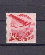 Russie URSS 1934 Poste Aerienne Yvert 43 B * Neuf Avec Charniere Filigrane C. (2138t) - Unused Stamps