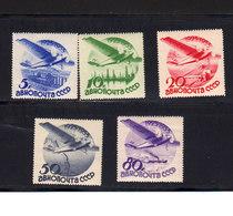 Russie URSS 1934 Poste Aerienne Yvert 41 / 45 * A Neufs Avec Charniere. (2141t) - Unused Stamps