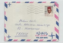 Fragment D'enveloppe Du 15 Janvier 1971 De Azrou Pour Montbeton - Maroc (1956-...)