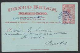 "EP Du Congo Au Type 10ctm Rouge ""Palmier"" Obl Bleue Coquilhatville + Griffe Carte Postale Incomplète Vers Bruxelles. - Stamped Stationery"