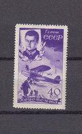 Russie URSS 1935 Poste Aerienne Yvert 57 * Neuf Avec Charniere. Kamanine. (2143t) - Unused Stamps
