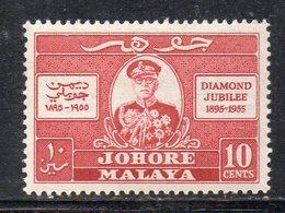 Y2247 - PERAK MALAYSIA  1955 , Yvert N. 130 ***  MNH  (2380A) Sultano - Johore