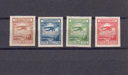 Russie URSS 1924 Poste Aerienne Yvert 10 / 13 Neufs Avec Charniere. 13 * . 10 11 12 : Plis (2145t) - 1923-1991 USSR