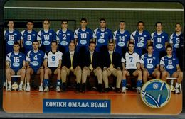 GREECE 2002 PHONECARD VOLLEYBALL USED VF!! - Sport