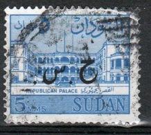 Sudan 1962 Single 5m Postage Stamp With Overprinted. - Sudan (1954-...)