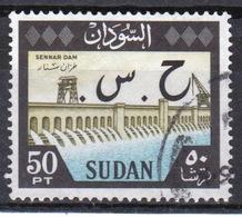 Sudan 1962 Single 50p Postage Stamp With Overprinted. - Sudan (1954-...)