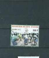 Timbre Oblitére De Cote D'ivoire 2017 - Côte D'Ivoire (1960-...)