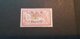Cilicie Yvert 96* - Cilicien (1919-1921)