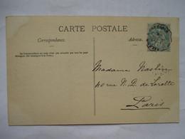 CONVOYEUR   VALENCE  A  GRENOBLE     -  ROMANS                        TTB - Marcophilie (Lettres)