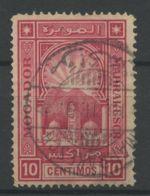 Maroc Poste Locale (1895) N 85 (o) - Marruecos (1891-1956)