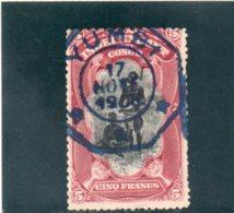 CONGO BELGE 1894-900 O - Congo Belge