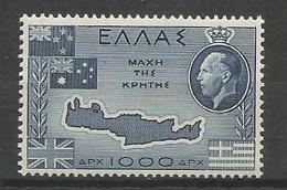 Greece 1950 Battle Of Crete WW II MNH** C.V.14.00 Euro - Greece
