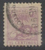 Maroc Poste Locale (1896) N 138 (o) - Lokalausgaben