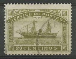 Maroc Poste Locale (1898) N 115 (o) - Lokalausgaben