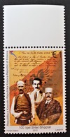 100 ANS DE L'INDEPENDANCE DE L'ALBANIE 2012 - NEUF ** - YT 124 - MI 237 - HAUT DE FEUILLE - Kosovo