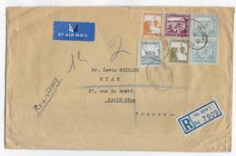 PALESTINE - 1946 - ENVELOPPE GF RECOMMANDEE Par AVION De TEL AVIV => PARIS - Palestine