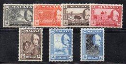 Y2254 - TRENGGANU MALAYSIA 1957 , Sette Valori Diversi *  Linguella  (2380A) - Trengganu
