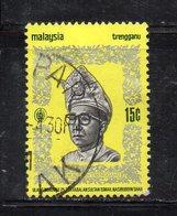 Y2066 - TRENGGANU MALAYSIA 1970 , Yvert N. 111  Usato  (2380A) - Trengganu