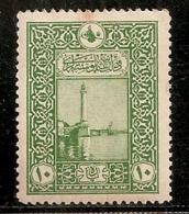 TURQUIE  N°    574      OBLITERE - Oblitérés