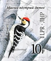 Stamps Of Ukraine (local) WINTER BIRDS DIATEL 29.01.2020 - Briefmarken